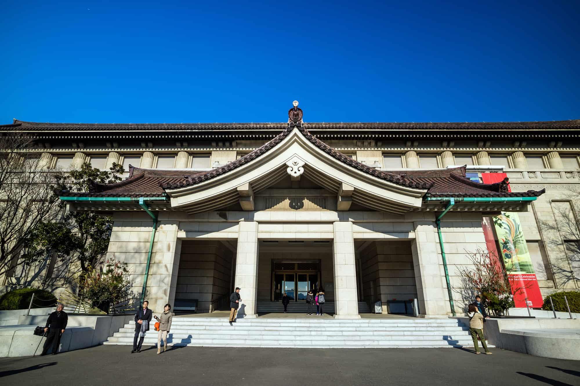 tokyo nationalmuseum i tokyo japan